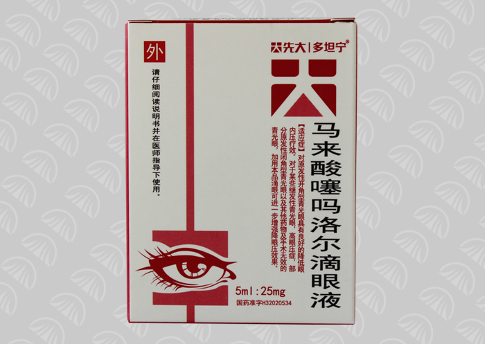 【Specification】 5ml:12.5mg